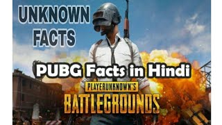 PUBG unknown facts||PUBG||PUBG live