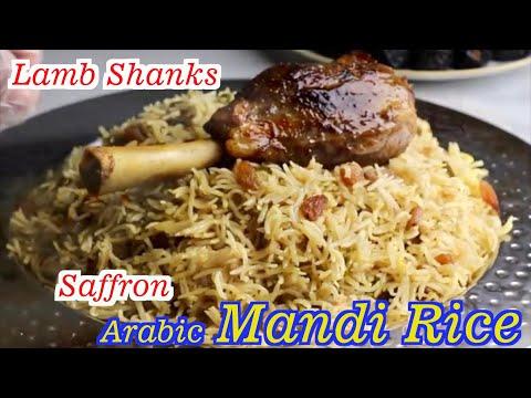 MANDI RICE ARABIC || LAMB SHANKS || MUTTON MANDI || NO OVEN NO BARBECUE || EASY MANDI RECIPE
