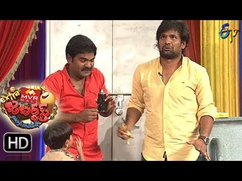 Punch Prasad, Naughty Naresh Performance   Extra Jabardasth   3rd November 2017   ETV  Telugu