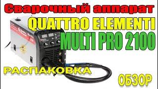 сварочный аппарат Quattro Elementi i-MIG 135 обзор