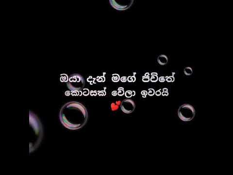 හිත-රිදුන-රිදුන-හැම-තැනදිම-(hitha-riduna-riduna-hama-thanadima)-beautiful-song..-love-😍