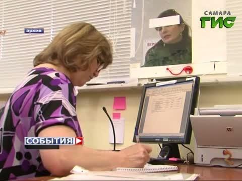 Единый информационно-расчётный центр позволит упорядочить все платежи жителей