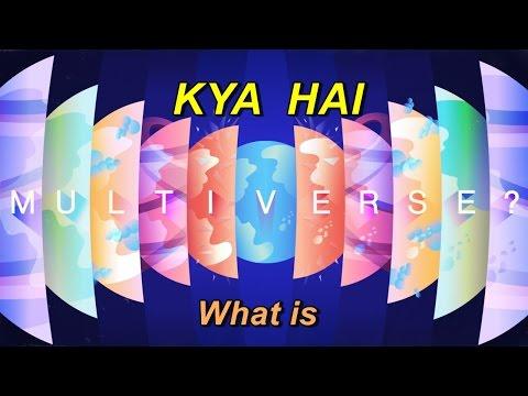 Multiverse   multiverse kya hai  