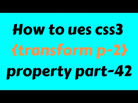 CSS3 Beginner Tutorial 2019 Bangla Part 42 Transform in css part 2 thumbnail