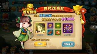Game Tây Độc HD Việt Hóa 100% | Free VIP12 - Full Tướng Truyền Thuyết + 2 Thần Tướng Thần Thoại