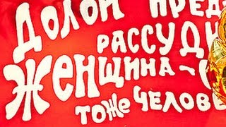 """Лучшие моменты Советского кино: """"Белое солнце пустыни!"""""""