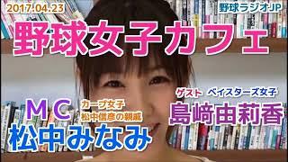うえむらちか 女優、タレント、小説家 ※2週分です. fumikaさんは日本の...