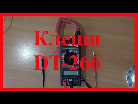 Клещи DT 266