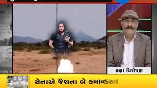 How can India eradicate the menace of terrorism? - Zee 24 Kalak
