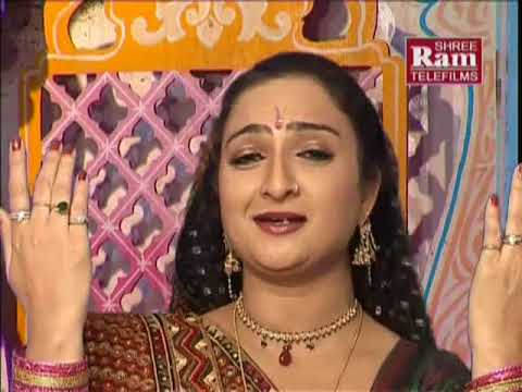 O Virpuna Jalaram - Jalaram Bapa Bhajan | Farida Mir | New Gujarati Bhajan 2017 | Full Video