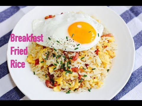 Quick Breakfast Fried Rice Recipe