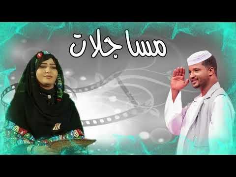 الشاعر نزار سراج احمد الحاج والشاعرة نضال حسن الحاج مجادعات تحميل الفيديو