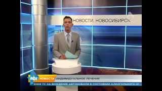 Репортаж Рен-ТВ о Персональной ДНК-диете MyGenetics на Технопроме 2015