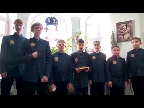 Изображение предпросмотра прочтения – «Тюменская Православная гимназия» читают произведение «Что такое хорошо и что такое плохо» В.В.Маяковского
