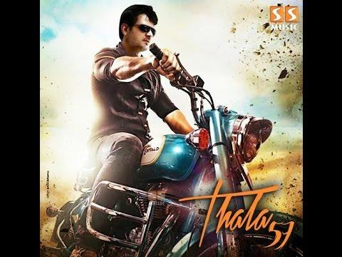Ajith Next Movie Thala 57 New Photos With News Youtube