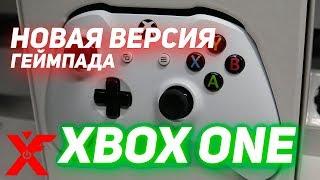 новая версия оригинального геймпада для консоли XBOX ONE (разборка и сравнение)
