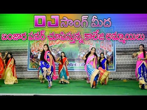 Banjara college girls super dance||banjara songs||banjara videos||banjara dj songs||balaji creations