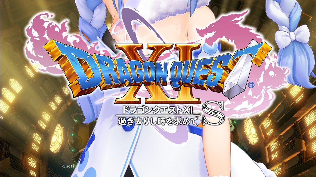 [Dragon Quest 11S]Peko revenge on the back boss!  !!  !!  !!  !![Hololive / Pekora Usada]