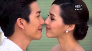 push and lily romantic Roy Leh Sanae Rai