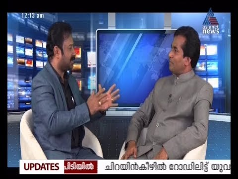 TIMES OF KUWAIT 25th September  2017 - Asianet News