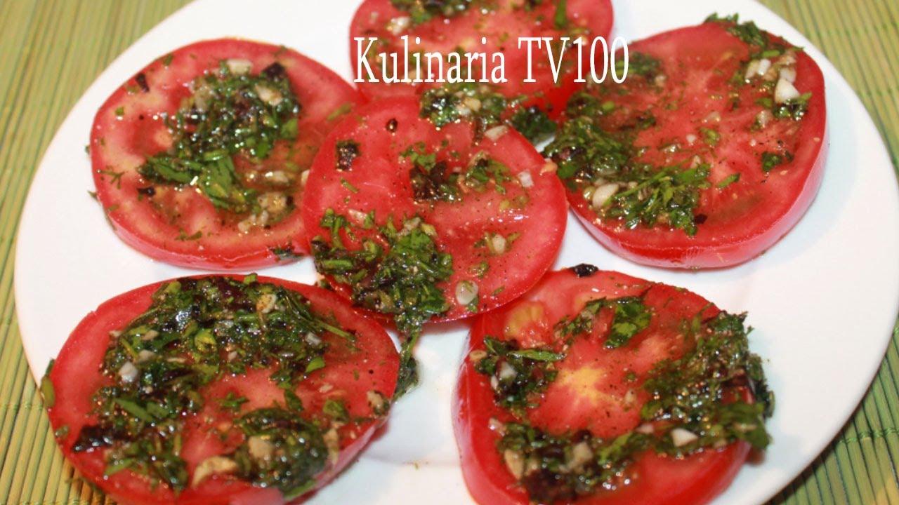 Закуски с помидорами - рецепты с фото 48