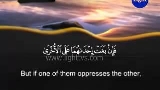 Surah Al-Hujurat - The Rooms -- سورة الحجرات  (Abdul Wadood Haneef)