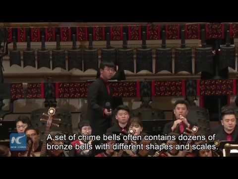 Chinese Ancient Chimebells Melodies Charm Nyc