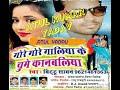 Superhit bhojpuri sad song 2017