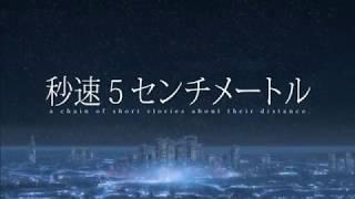 山崎まさよし https://www.yamazaki-masayoshi.com/ 新海誠 http://www....