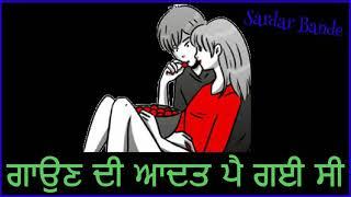 ◆Mohabbat◆kambi◆lyrics video◆whatsapp status◆