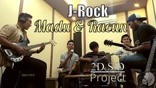 MADU & RACUN Acoustic Cover By 2D.S.D Project