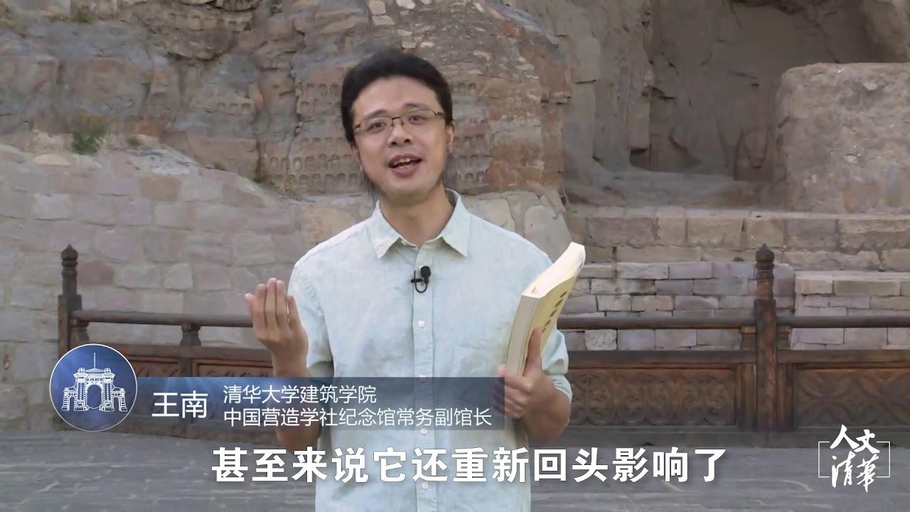 """云冈石窟中的五尊大佛原来是为""""拍皇帝马屁""""而建"""