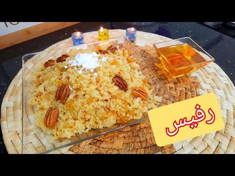 مطبخ ام وليد ارواحو شوفو الرفيس نتاع نهار ليوم و اعطوني رايكم ، كلمة روعة قليلة في حقو .