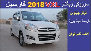 Used Car Suzuki Wagon R Vxl Model 2018 For Sale