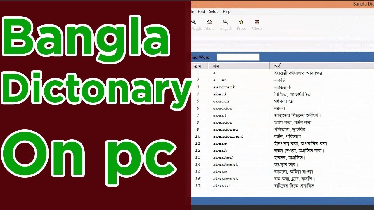 Bangla Dictionary for pc | English to Bangla dictionary for pc free |  MrFahad