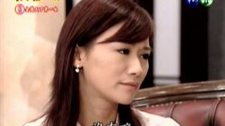 《 天下第一味華視版 雅芳片段剪輯 第139 集 》