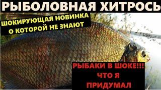 РЫБАКИ НЕ МОГЛИ В ЭТО ПОВЕРИТЬ ДОБАВИЛ В ПРИКОРМКУ И УДОЧКА В ДУГУ Рыбалка в ноябре На что ловить