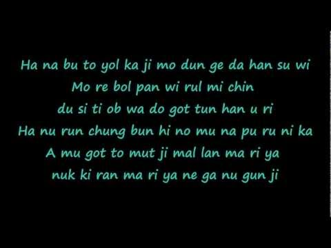 Big Bang - Fantastic Baby (easy Lyrics)