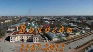 Первое видео путешествие в Вологду(Видео отчет о городе Вологда., 2012-08-13T03:20:35.000Z)