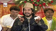 LIVE IN MEHFIL - QARI WAHEED CHISHTI QAWWAL - OFFICIAL HD VIDEO