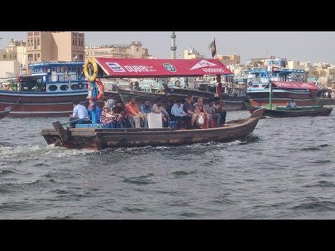 Dubai Abra Ride(Boat ride), DUBAI OLD SOUK, Bur Dubai Vlog