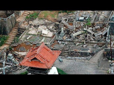 يورو نيوز: زلزال بقوة 6.6 درجات يضرب اليابان دون وقوع خسائر بشرية
