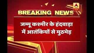 J&K: Encounter underway in Handwara between Security forces and terrorists