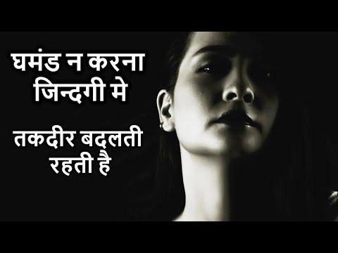 Heart Touching Thoughts In Hindi Shayari In Hindi Inspiring Quotes