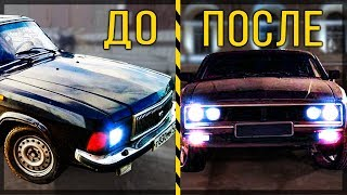 Кузова Волга ГАЗ 31105, 3102 - kabinagaz.ru