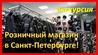 видео доставка мотоцикла из москвы