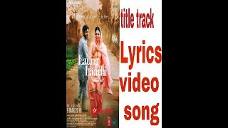 __laung __lachi __ video __lyrics__song.mp4