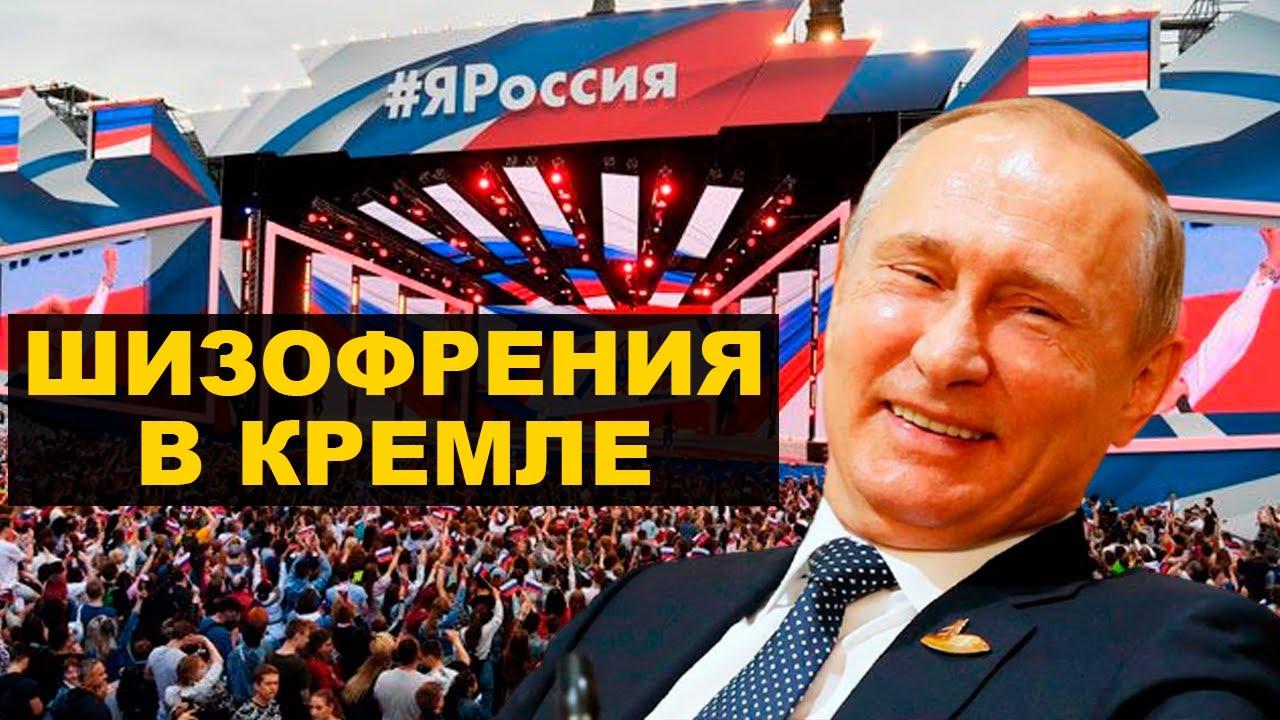 Массовая вакцинация – очередное обещание Путина на ветер