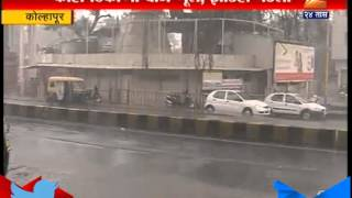 Kolhapur : Sign Of Relief As It Rains 27th April 2015