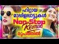 Old Hindi Nonstop 90s ♫♥ Hindi DJ Remix Mashup Songs ♫♥ Remix Old Hindi DJ ♫♥90's Evergreen Remix